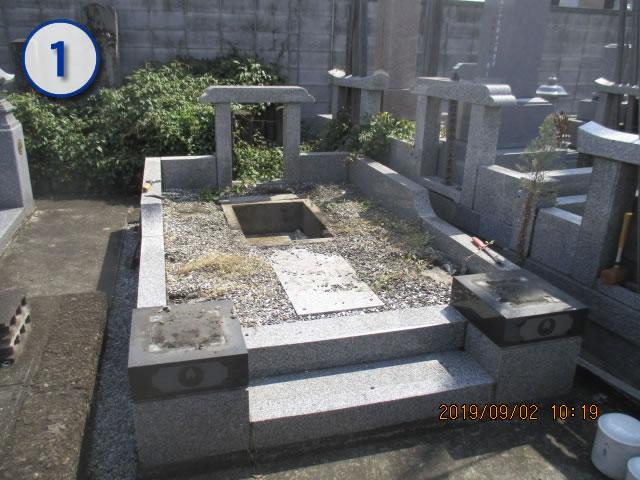 墓石撤去1
