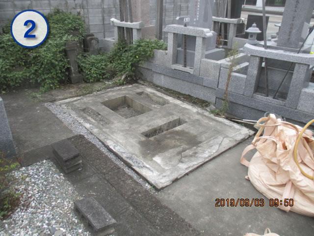 墓石撤去2