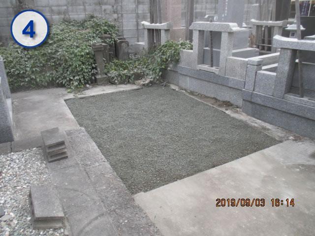 墓石撤去4